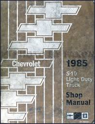 1985 gmc s15 chevy s10 wiring diagram original pickup truck blazer 1985 chevrolet s 10 pickup blazer repair shop manual original