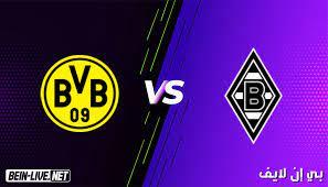 مشاهدة مباراة بوروسيا دورتموند وبوروسيا مونشنغلادباخ بث مباشر اليوم بتاريخ  25-09-2021 في الدوري الألماني