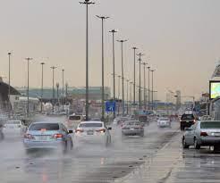 أمطار على مدينة الرياض - المدينة