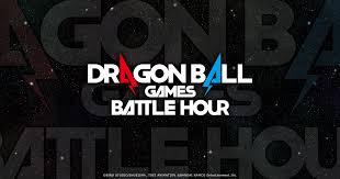 <b>DRAGON BALL</b> Games Battle Hour Official Website