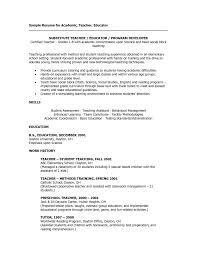 Objectives In Resumes Sample Teacher Substitute Resume Objective For