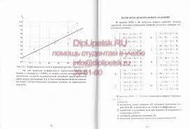 Математические задачи для студентов заочников ВГАУ на заказ Решение контрольных задач по математике для студентов заочников аграрного университета