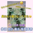 KOHARUの最新おっぱい画像(10)