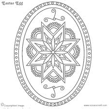 Print Out Big Pysanky To Color