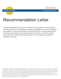 Best Photos Of Standard Professional Reference Letter Sample