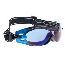<b>Горнолыжные очки Exparc</b>, 15653-8 — Зима | Спорт | Цвета ...