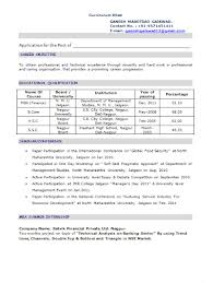 Mba Resume Templates Freshers Best of Mba Fresher Resume Incredible Mba Resume Format For Freshers Pdf Mba