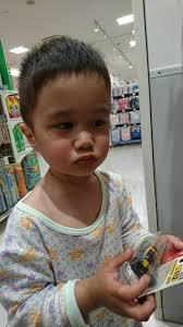 キッズカット男の子 Hashtag On Twitter