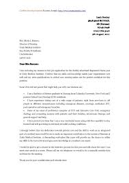 Cover Letter Examples Nursing Jobs Sample Application Letter For The Post Of Staff Nurse