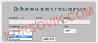 Информационная система учета складского хранения шин Дипломная  информационная система склад шина
