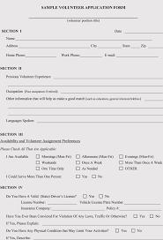 volunteer template blank volunteer application form templates download free in pdf