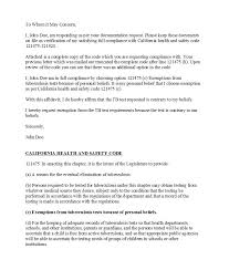 50 To Whom It May Concern Letter Email Templates