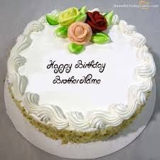 Write Name On Vanilla Birthday Cake For Brother Happy Birthday Wishes