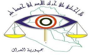 Image result for الفساد نفط