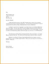Unsolicited Cover Letter Letter Of Recommendation