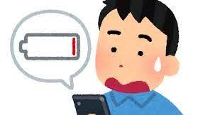 検証】バッテリー最大容量の減少を使用度で比較!結果は… – iPhone修理を名古屋でお探しの方ならスマップル名古屋 栄店