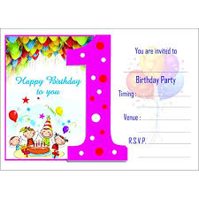 Birthday Invitation Pictures Magnificent Birthday Invitation Cards Buy Birthday Invitation Cards Online At