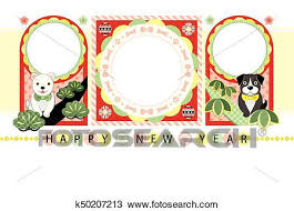 New Years Card Template Japanese Dog Colorful Pop Picture