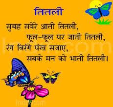 custom papers writer site for school sample resume uk list swachh bharat abhiyan essay words