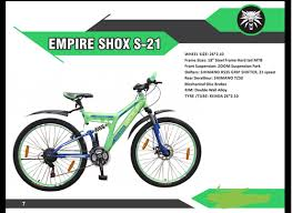 wolf empire shox s 21 bicycle