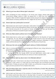 adamjee coaching allama iqbal question answers english ix allama iqbal short question answers english ix