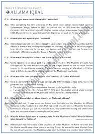 adamjee coaching allama iqbal question answers english ix allama iqbal short question answers english ix