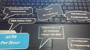 mba tutor mba assignment help online mba help mba classes mba mba tutors mba assignment help usa uk uae