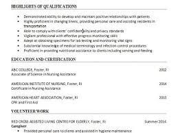 sample sales associate resume resume examples s associate resume s