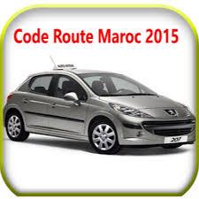 Obtenez votre examen du code de la route avec une formation 100% en ligne. Code De La Route Maroc 2015 Youtube