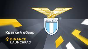 Binance Launchpad – Lazio Fan Token (LAZIO)  