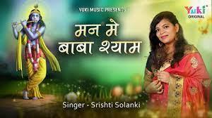 Hindi Bhakti Gana Bhajan Geet Video ...