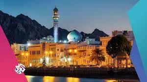 رحلة بمحفظتين | مسقط - سلطنة عمان - YouTube