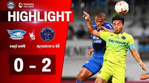 ไฮไลท์ฟุตบอลไทยลีก 2020 ชลบุรี เอฟซี 0-2 สมุทรปราการ ซิตี้