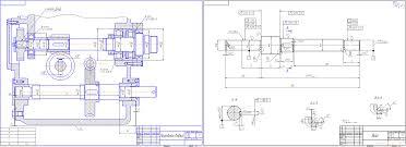 Курсовое проектирование Деталей машин курсовые работы и  Курсовой проект Расчёт и назначение технических требований на детали машин