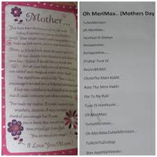 a letter to my mother on mothers day 2012 2476