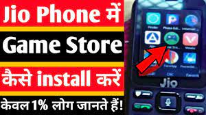 Jio Phone Games Download: Best Games for Jio Mobile 2021
