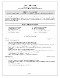 sample resume for office manager position office work resume military bralicious co
