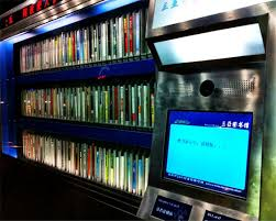 Book Vending Machine For Sale Amazing Introducing The Fully Automated 48 Hour City Future Of Technology