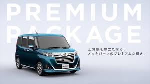 New Toyota India launch Roomy 2017 - YouTube