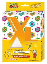 <b>Bamboola вкладыши</b> Premium MicroFiber XL, 2 шт. купить по ...