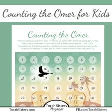 Chart For Counting The Omer Counting The Omer Printable For Kids 2017 Torah Sisters