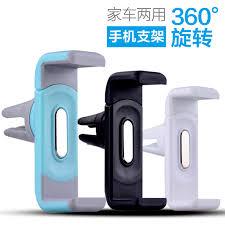 get ations beijing hyundai ix35 lang rena move yuet eland teso eight multifunction navigation frame car phone holder