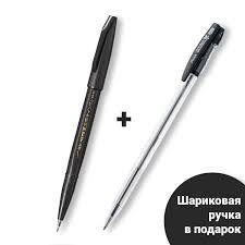 <b>Фломастер</b>-<b>кисть Pentel</b> Fudemoji <b>Brush Sign</b> Pen XSES15 - 170 ...