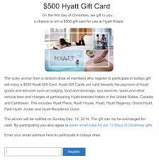 hyatt gift card balance photo 1