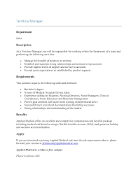 job description  territory manager territory manager department s description as a territory manager you will be responsible for working in