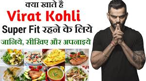 Health Tips Chart Cricket Superstar Virat Kohlis Old Diet Plan And Health Tips In Hindi Celebrity Diet Plan