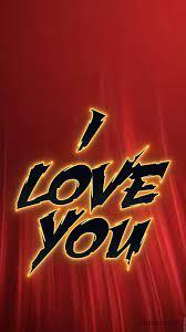 I love you as a ART Name Wallpaper ...