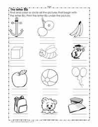 These free phonics worksheets may be used independently and without any obligation to make a purchase, though they work well with the excellent these free phonics worksheets and lesson extensions are provided to you compliments of rock 'n learn with our sincere desire that they assist. The Letter B Worksheets
