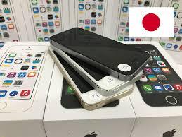 iphone japan. japan set.png iphone