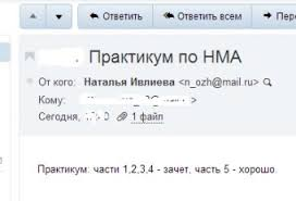 Курсовая на тему mail ru dominoplatje Курсовая на тему mail ru файлом